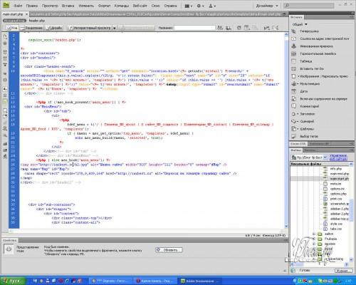 Файл, отвечающий за отображентие шапки сайта в виде css-кода