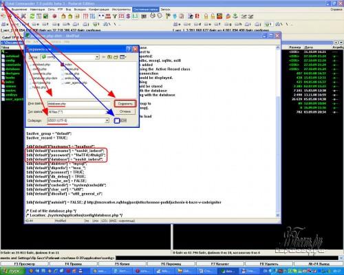 Указание CMS его базы данных и сопутствующей информации